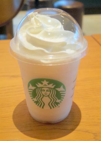 千葉県香取市佐原にあるカフェ「STARBUCKS COFFEE スターバックスコーヒー 香取佐原店」GO ピーチ フラペチーノ