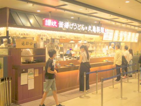 東京都練馬区光が丘5丁目にあるうどん店「丸亀製麺 光が丘IMA店」外観