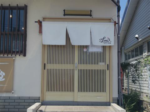 茨城県つくば市松代1丁目にある「Lemi レミーのハンバーグ食堂」外観