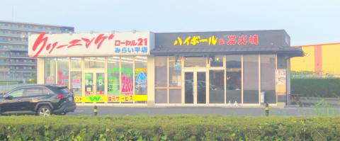 茨城県つくばみらい市陽光台1丁目にある焼肉、ホルモンの「モッツバー 高の家 みらい平店」外観