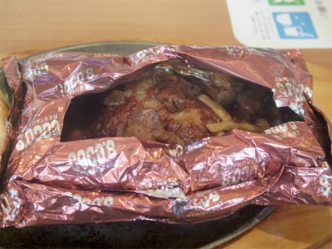 千葉県成田市飯田町にあるファミリーレストラン「COCO'S RESTAURANT ココス 成田飯田町店」黒毛和牛の包み焼きハンバーグ