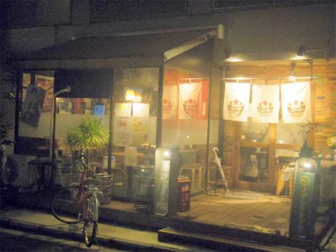 神奈川県川崎市中原区木月1丁目にある居酒屋「イザカヤミドリ」外観