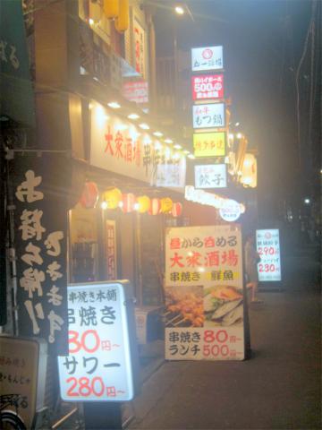 東京都台東区浅草橋1丁目にある居酒屋「大衆酒場 串焼き本舗」外観