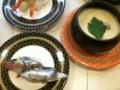 さんま100円松茸茶碗蒸し250円\(^o^)/回転寿司バンザイ