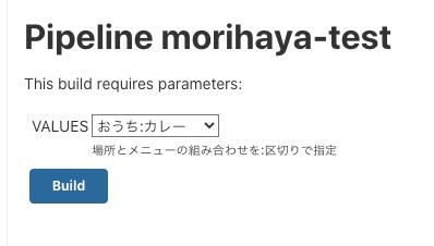 f:id:morihaya:20201108231337p:plain