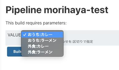 f:id:morihaya:20201108231424p:plain