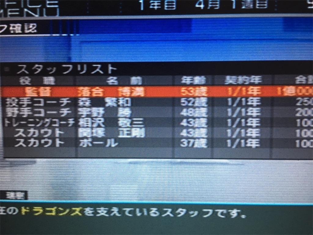 f:id:morihiko256:20161105090526j:image