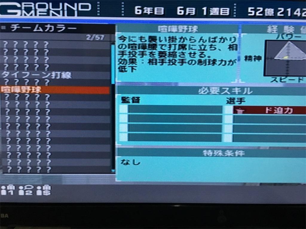 f:id:morihiko256:20170109010843j:image