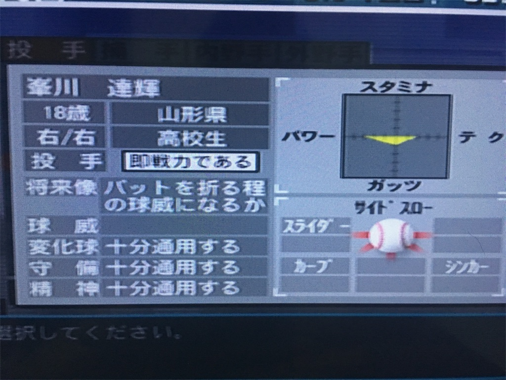 f:id:morihiko256:20170130005845j:image