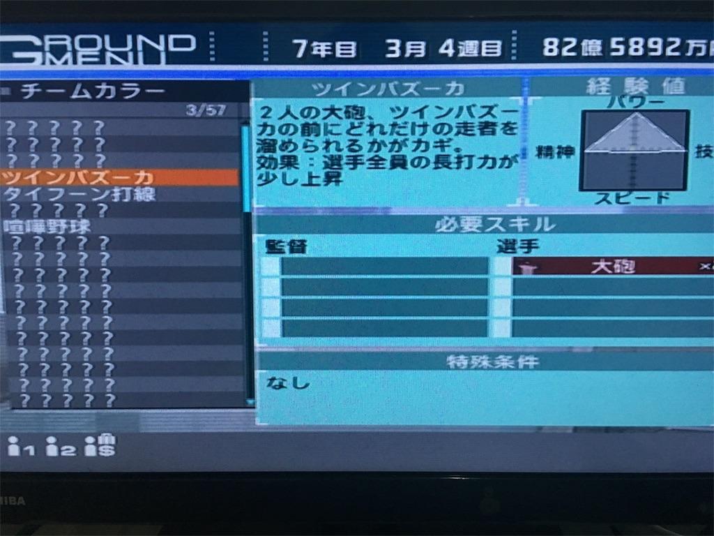 f:id:morihiko256:20170209230432j:image