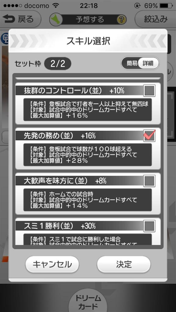 f:id:morihiko256:20170429234148p:image