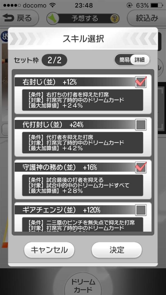 f:id:morihiko256:20170429235017p:image