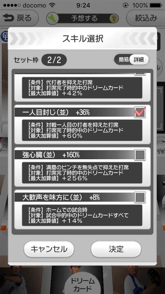f:id:morihiko256:20170430092708p:image