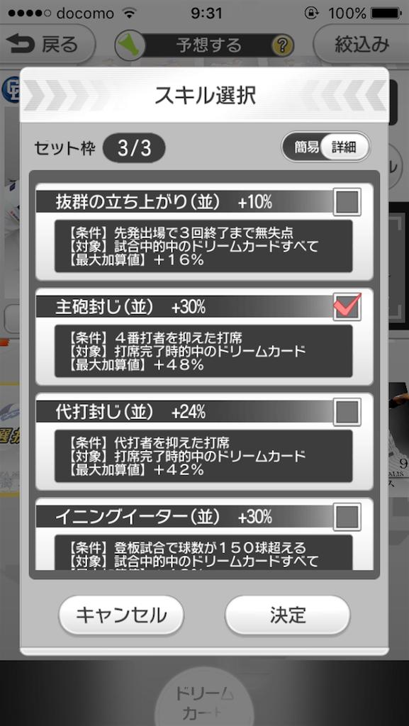 f:id:morihiko256:20170430093213p:image