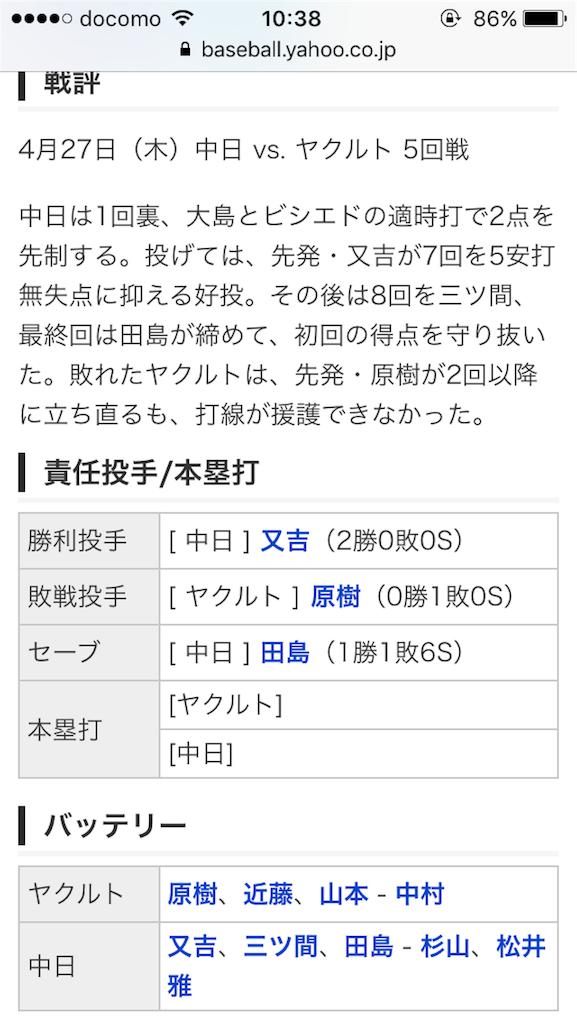 f:id:morihiko256:20170430103915p:image