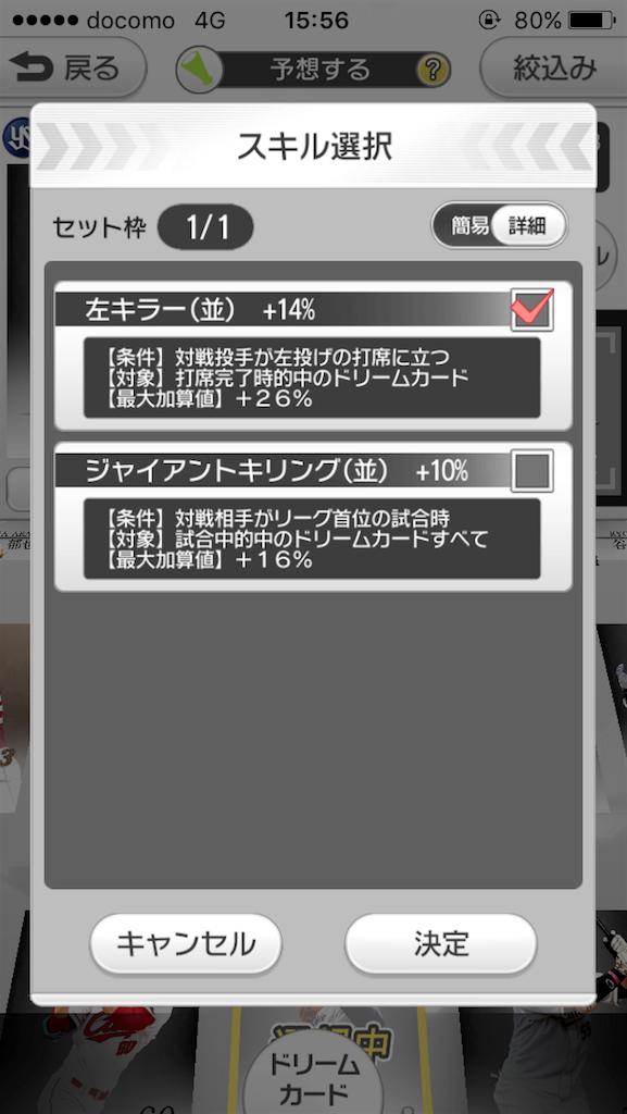 f:id:morihiko256:20170503225111p:image