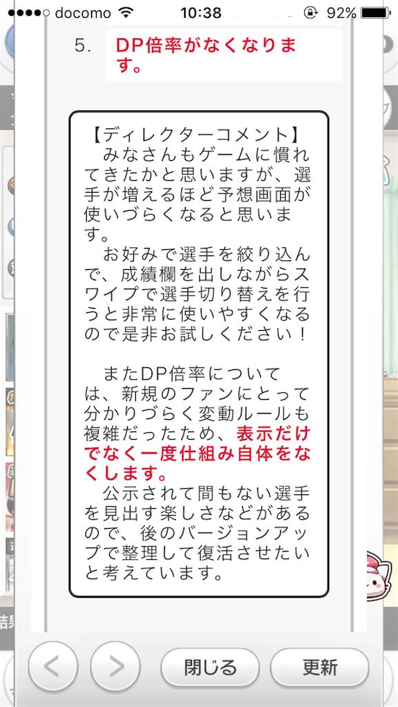 f:id:morihiko256:20170527104014p:image