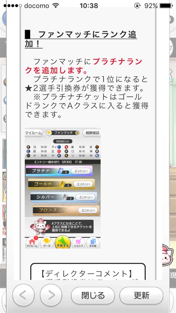 f:id:morihiko256:20170527104027p:image