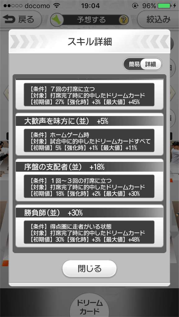 f:id:morihiko256:20170609191110p:image