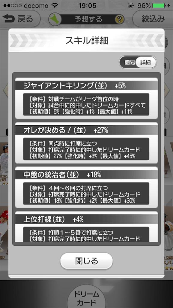 f:id:morihiko256:20170609191147p:image