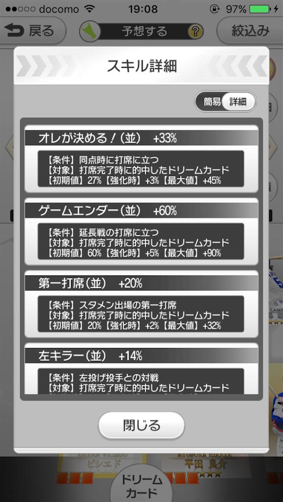 f:id:morihiko256:20170609191206p:image