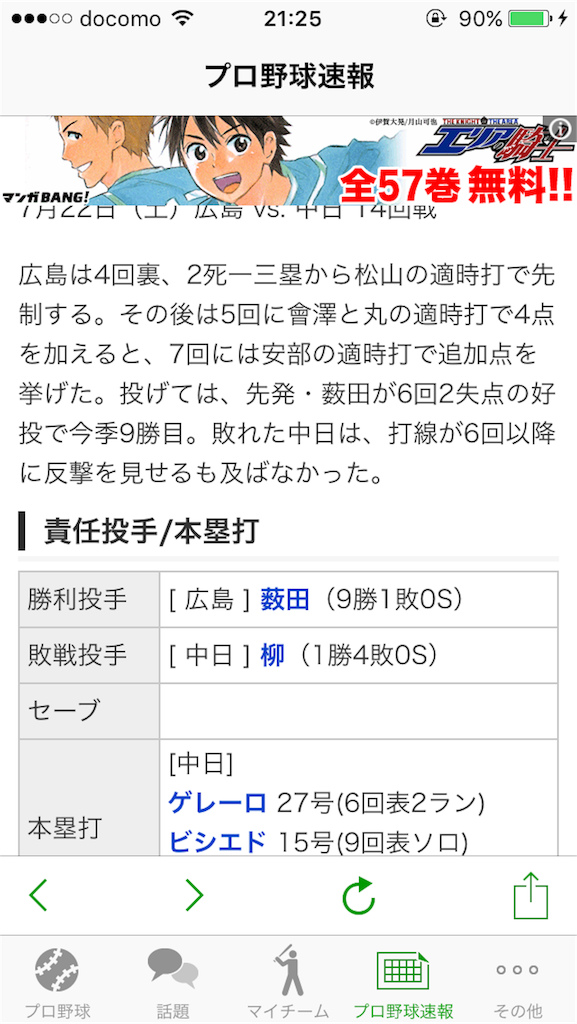 f:id:morihiko256:20170731212700p:image
