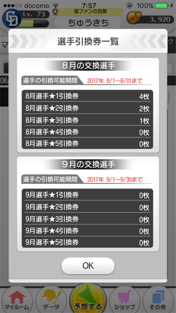 f:id:morihiko256:20170801182357p:image
