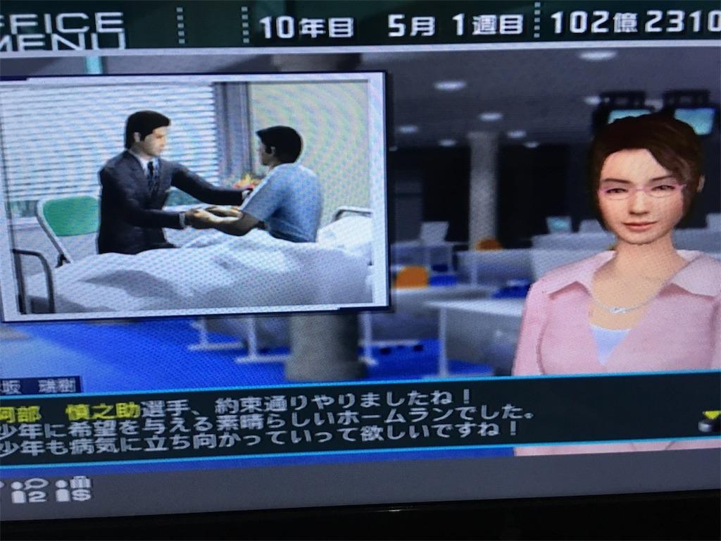 f:id:morihiko256:20170902123654j:image