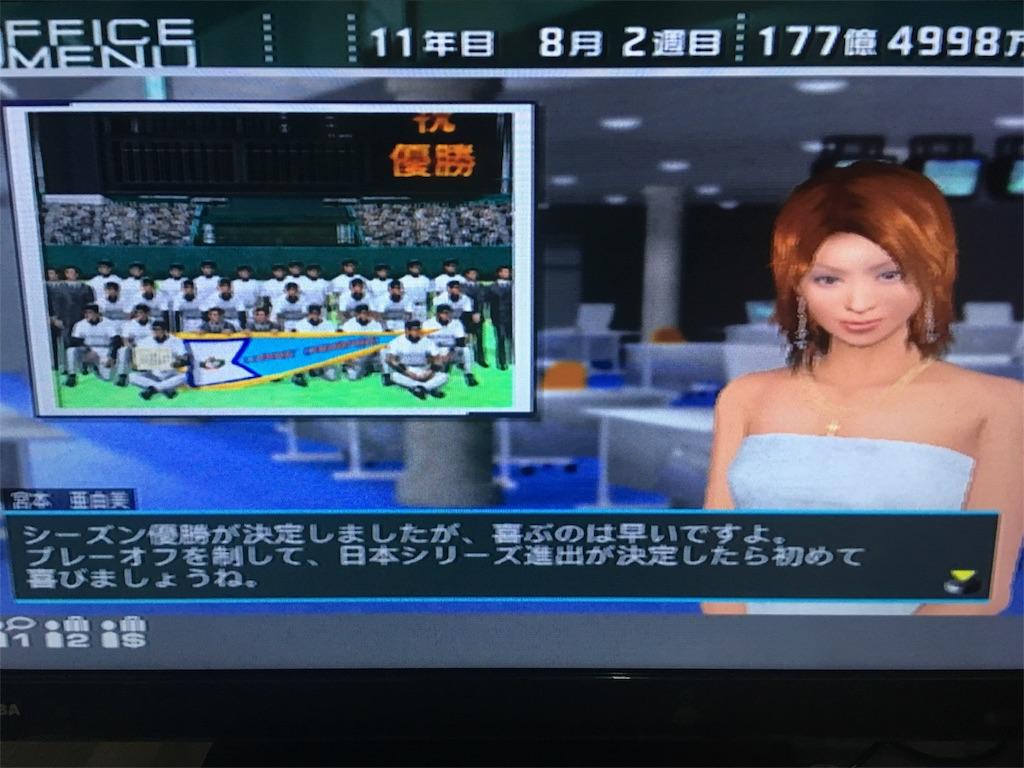 f:id:morihiko256:20171202092752j:image