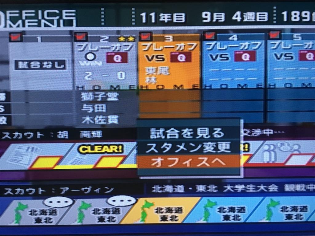 f:id:morihiko256:20171230113251j:image