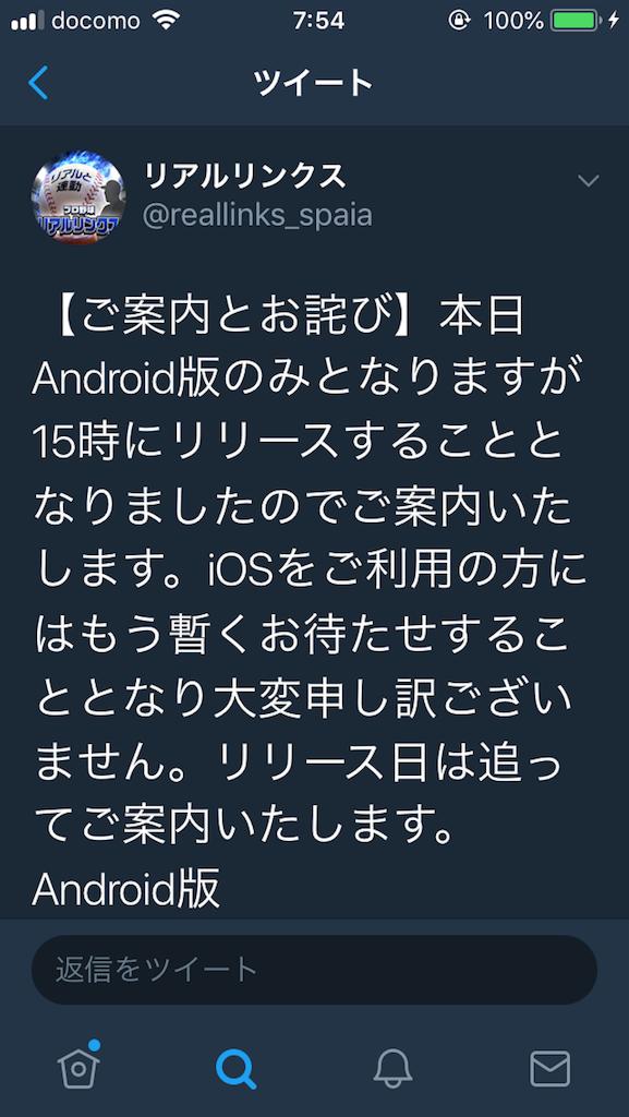 f:id:morihiko256:20180530075842p:image