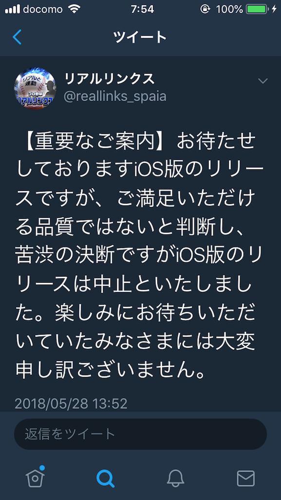 f:id:morihiko256:20180530075852p:image