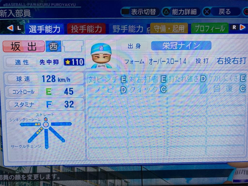 f:id:morihiko256:20200809074237j:image