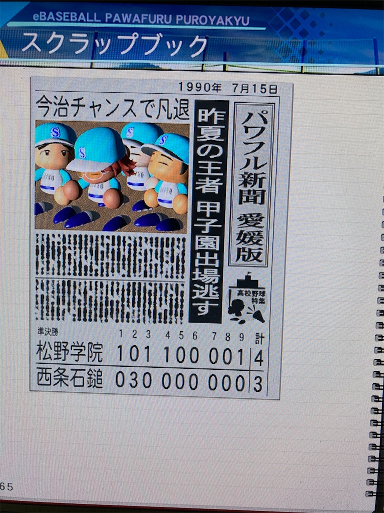 f:id:morihiko256:20201011190159j:image