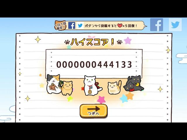 f:id:morihirohate:20170204113530j:image