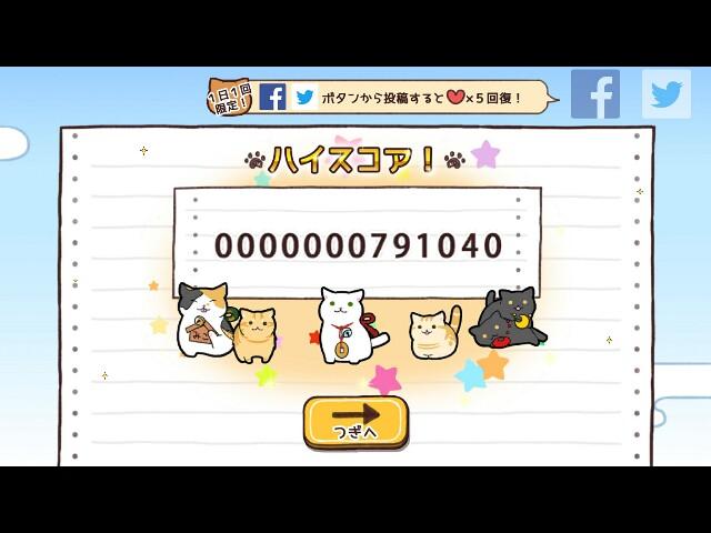 f:id:morihirohate:20170204194157j:image