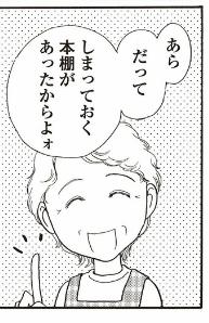 f:id:morihirohate:20170205210430p:plain