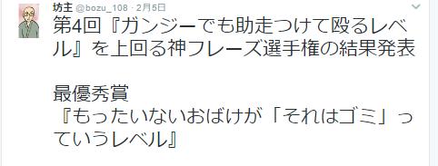 f:id:morihirohate:20170207203425p:plain