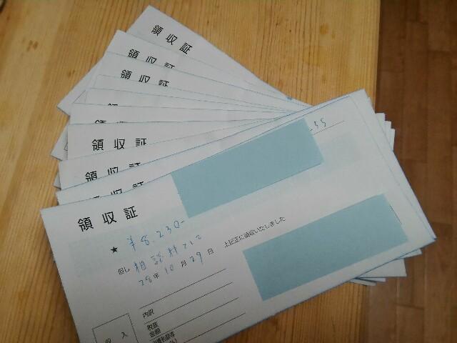 f:id:morihirohate:20170209223428j:image