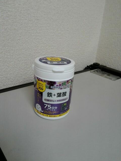 f:id:morihirohate:20170212200341j:image