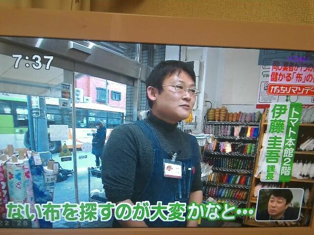 f:id:morihirohate:20170212222834j:image