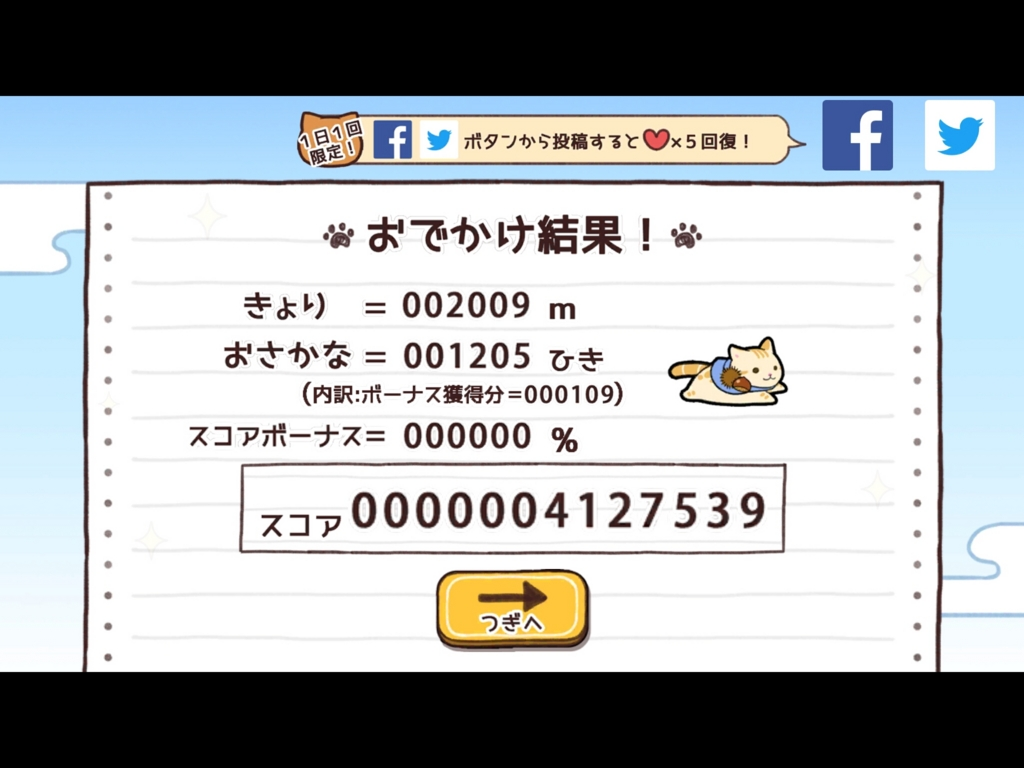 f:id:morihirohate:20170212223538j:plain