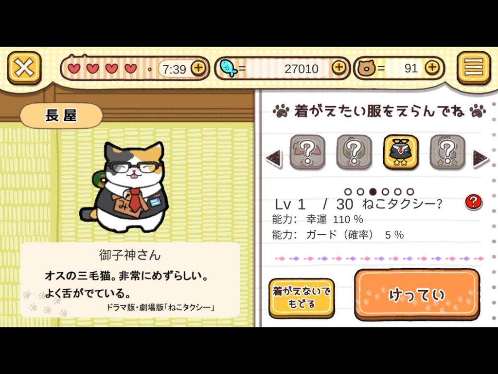 f:id:morihirohate:20170212223547j:plain