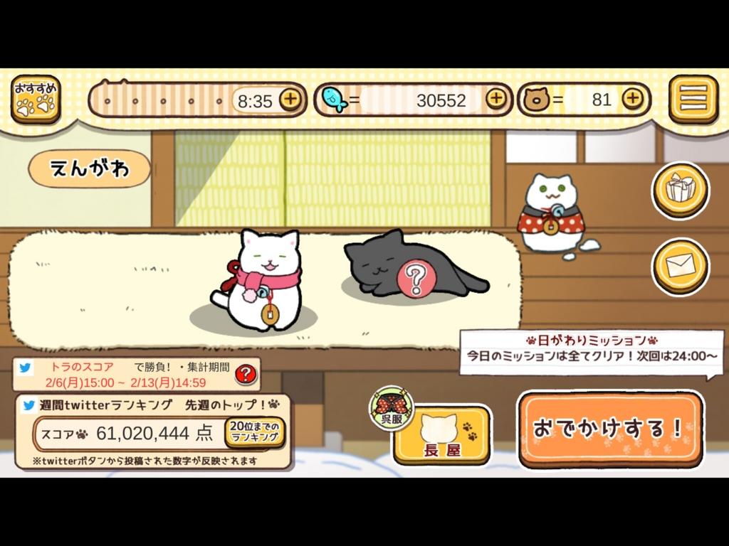 f:id:morihirohate:20170212223626j:plain