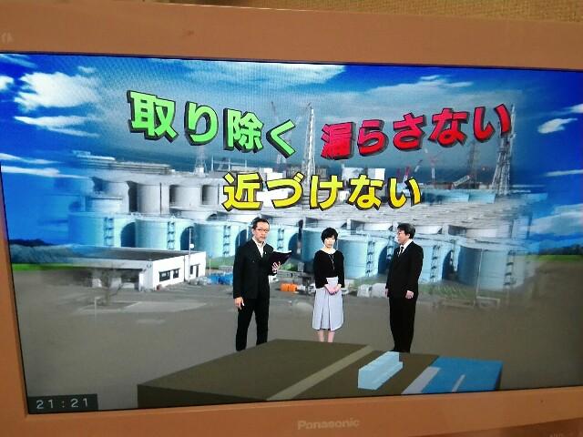 f:id:morihirohate:20170213212116j:image