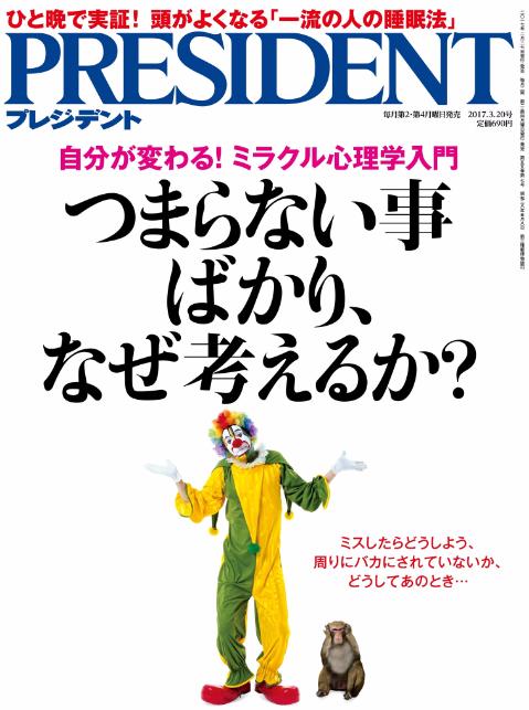 f:id:morihirohate:20170303212026p:plain