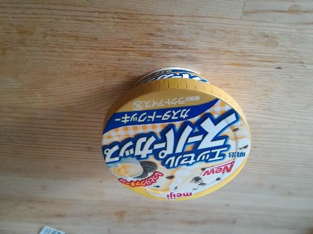 f:id:morihirohate:20170308165014j:image