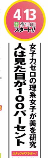 f:id:morihirohate:20170309215051p:plain