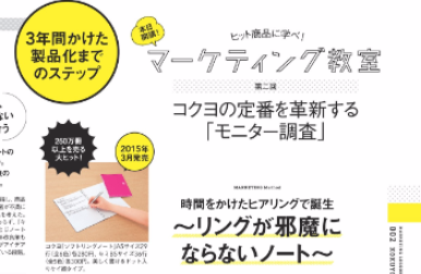 f:id:morihirohate:20170309215932p:plain