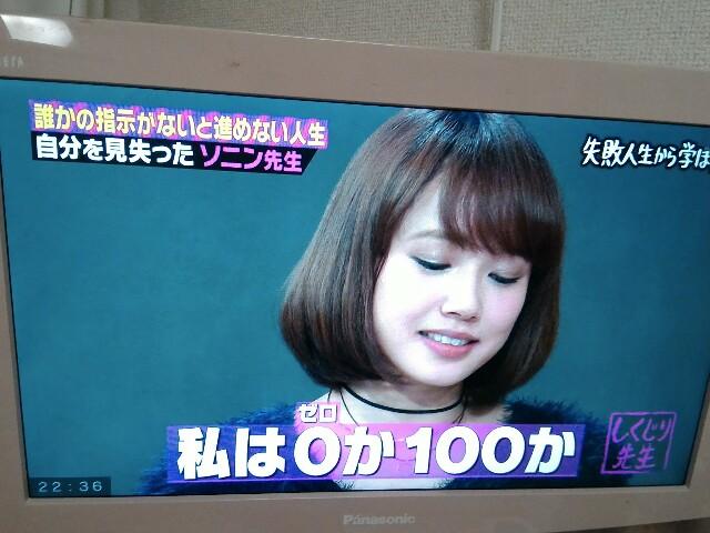 f:id:morihirohate:20170315223914j:image